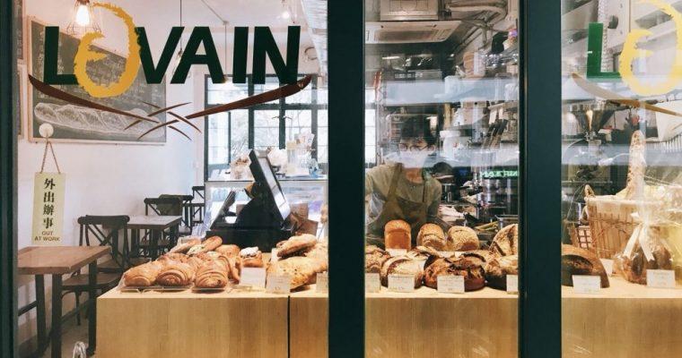 香港| Levain Bakery|文創聚落的幸福麵包香