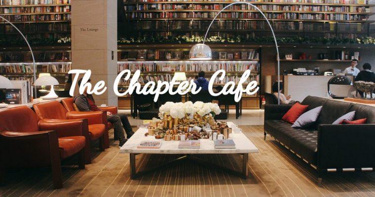 台北 The Chapter Cafe 巴洛克花園下午茶