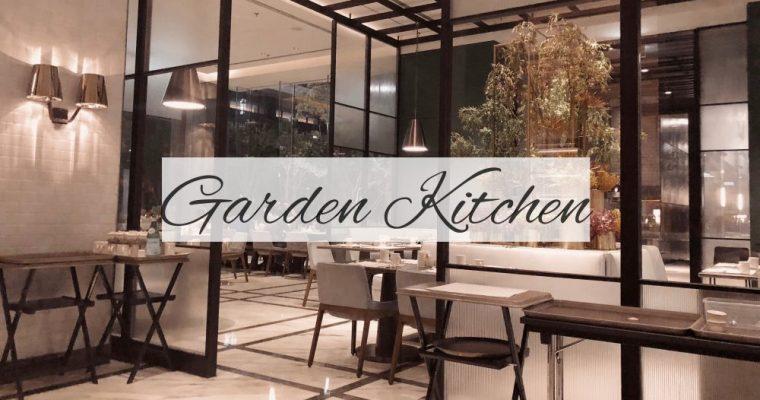 台北|萬豪 Garden Kitchen|走入花園廚房,嚐一塊經典美國肯瓊風牛排