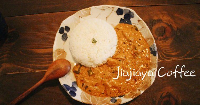 台南|加加家珈琲|在大人味的日式咖啡館,嚐一盤辛香奔放的咖哩