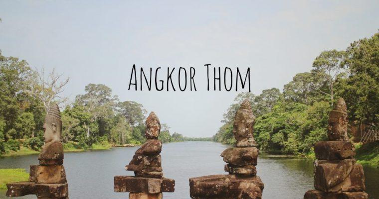 暹粒|大吳哥城 Angkor Thom|初見千年遺跡,無比渺小的我們