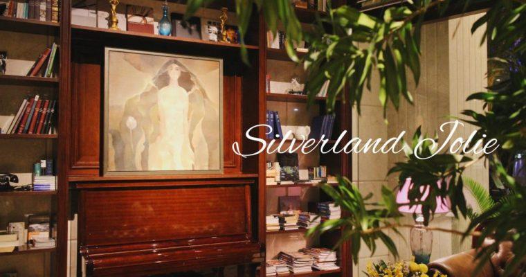 胡志明|Silverland Jolie Hotel & Spa|在西貢風格旅店,遇見老派法式浪漫