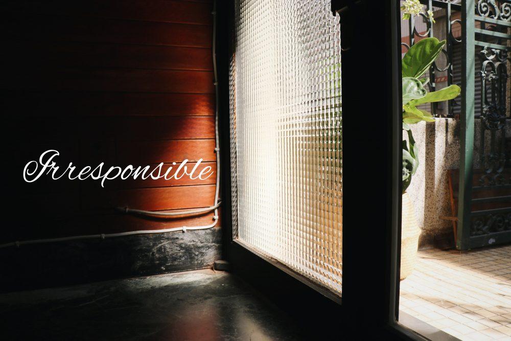 台南|無責任 Irresponsible|咖啡與香料的邂逅,書房裡的印度風咖哩