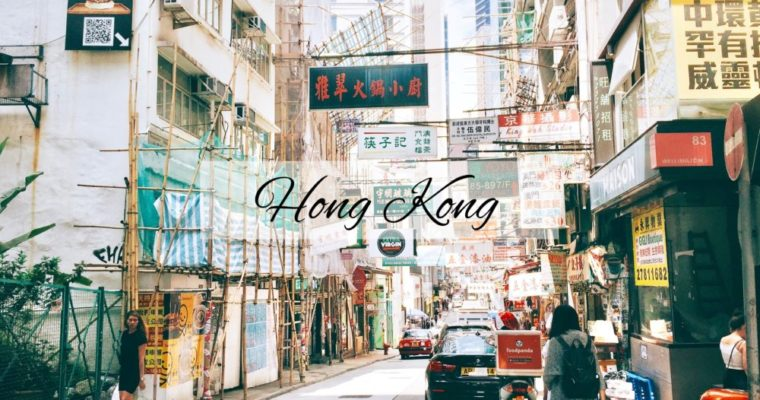 香港|天星小輪&叮叮車|搭上懷舊交通工具,來趟老派的港島旅行
