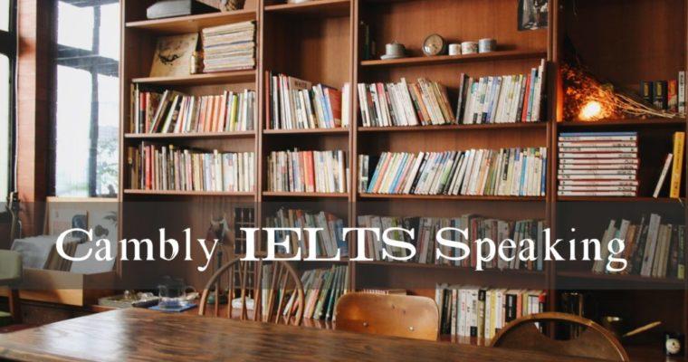 英語學習|Cambly 口袋英語準備雅思口說 & 備考資源、練習方法分享