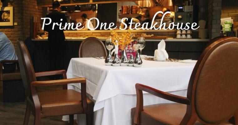 台北|Prime One Steakhouse|森林系牛排館,日光下的熟成牛排約會