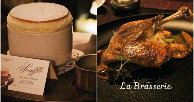 台北|巴麗賽廳 La Brasserie|美好年代的老派浪漫,歷久彌新法式經典饗宴