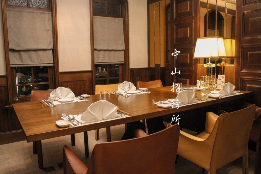 台中 數訪 中山招待所 在熟悉的美術館巷弄洋房,紀錄生活的重要時刻